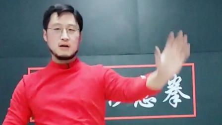庞超老师讲形意拳:劈拳强肺原理,很多人练得不对,无法健身