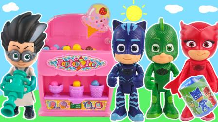 睡衣小英雄糖果机奇趣蛋玩具