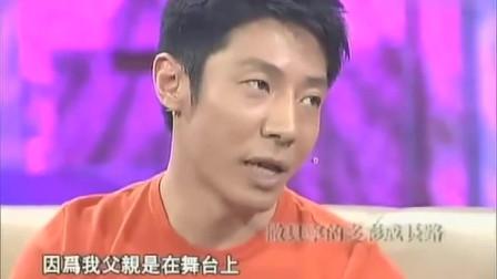 访谈:鲁豫:你小时候爱说话吗?撒贝宁:我小时候应该是个话痨
