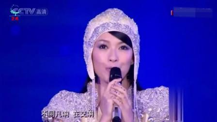 章子怡现场将这首歌完美演绎,原来子怡这么会唱歌,太惊艳