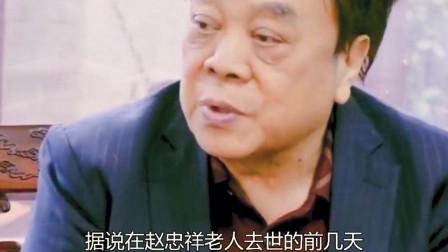 赵忠祥去世,细数这些年,这些童年记忆你还记得吗?