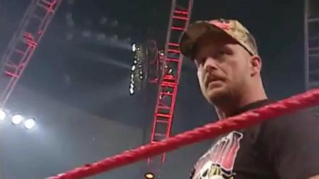 WWE:冷石奥斯汀这威慑力太恐怖,大公主当场哭,直接告别擂台