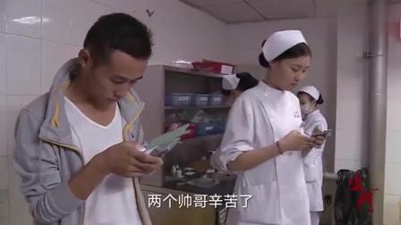 生门:帅哥开玩笑,说要拉一车军官来医院,让护士姐姐们随意挑选