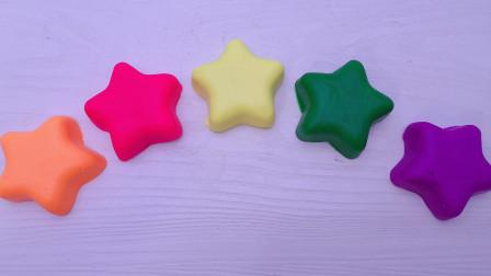 彩泥奇趣蛋玩具 小猪佩奇拆彩泥蛋彩色培乐多星星五角星造型