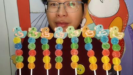 """眼镜哥吃趣味零食""""鸭生蛋棒棒珍珠软糖"""",缤纷果味浓郁,超松软"""