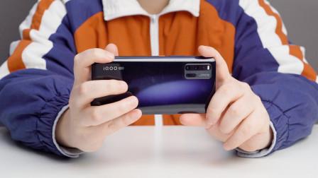 除了没高刷新率哪儿都像游戏手机,iQOO 3  5G上手体验