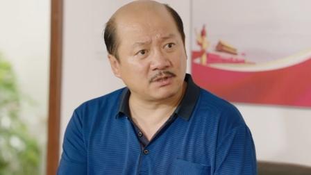 剧集:在线求收!广坤叔只有你想不到没有他作不到