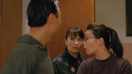 林俊贤刚要和张曼玉亲在一起,没想到郑裕玲突然闯了进来,尴尬了