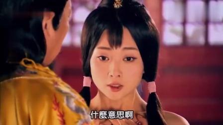 武媚娘告诉皇上自己的大名,皇上一听是她自己造的,杀心顿起!