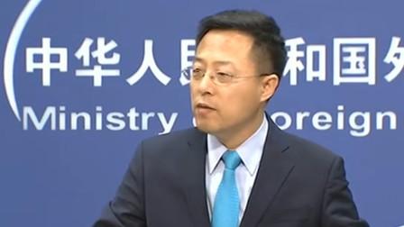被问中国是否会对日韩采取一些特别入境措施 刚刚外交部这样回答