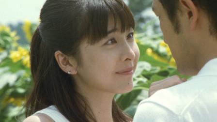 豆瓣8.4,轰动一时的日本电影,拍出了成年人都向往的爱情