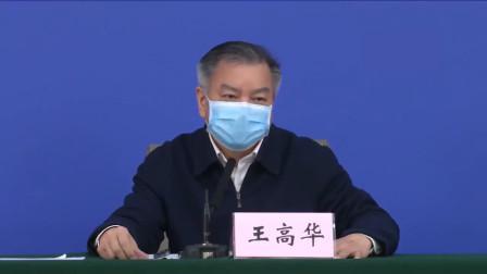 武大人民医院东院区:目前新冠肺炎孕产妇零死亡,新生儿零感染