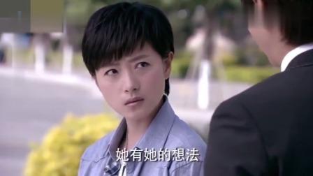 水喜明知姐姐和总裁的关系,却故意隐瞒,姐姐得知后很介意!