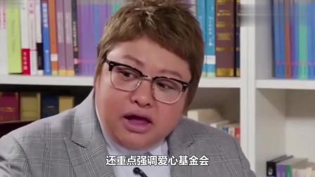 继基金会被人举报后,韩红再被质疑说假话,捐空自己还开法拉利?