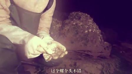 赶海时一条海鳗跑了,却意外收获比它更好的货