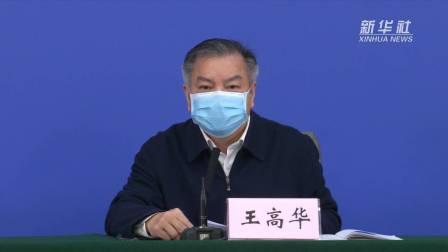武汉大学人民医院东院区有124位患者痊愈出院
