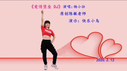 美女跳《爱情堡垒DJ》燃爆全网,一夜之间晋升广场舞网红,赞