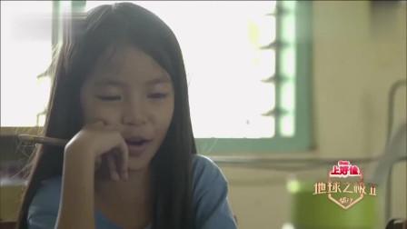 梁红感受着小学课堂的气氛,谁知这小学竟是捐赠的!