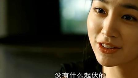 韩国张紫妍激情戏《顶楼的大象》看了三遍