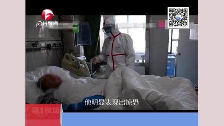 合肥:记者直击新冠肺炎隔离病房ICU,90多岁老人病情好转为何表现出惊恐的表情?