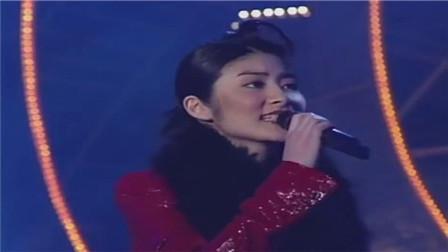 陈慧琳《星梦情真》1997年