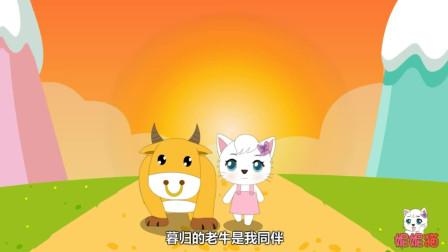 乡间的小路 种太阳 小毛驴 经典儿歌视频连播