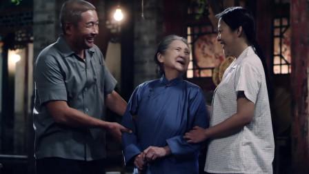 情满四合院:鲁园奶奶的戏演的太好了,这才是真正的老艺术家