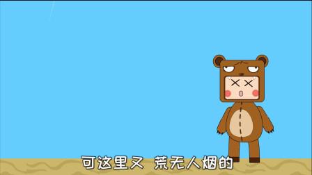 迷你世界动画:熊孩子嫌弃天太热跟农民抢西瓜