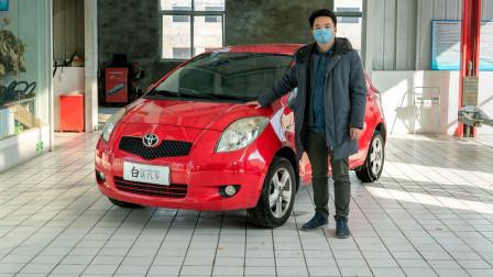 欧洲味儿的小丰田,记忆回到十年前——重温丰田雅力士-白话汽车