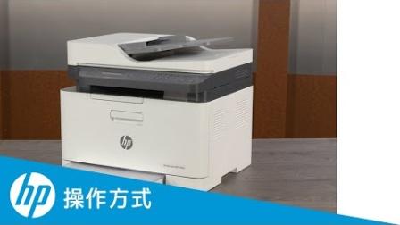 如何更换HPColorLaser150、MFP170 打印机系列的碳粉收集装置