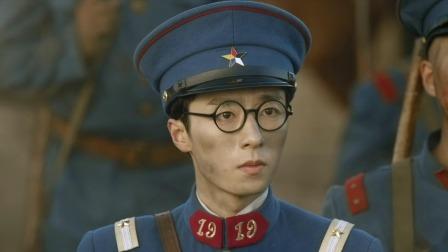 热血同行艳势番 58 宋将军激昂讲话,鼓舞青年雄心
