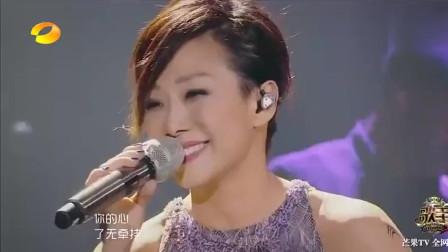实力唱将林忆莲演唱《蓝莲花》, 高音太厉害了,翻唱最好听的声音