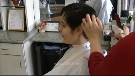 Zephra haircut