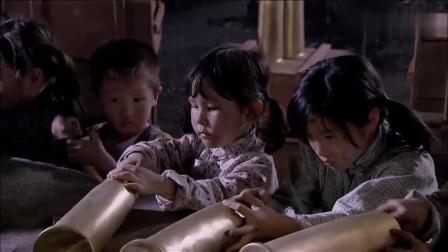 孟文禄巡视弹药库,被眼前的工人吓住了:真是作孽啊!