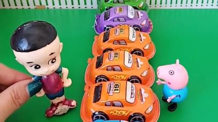 大头有七辆小汽车奇趣蛋,让乔治把奇趣蛋都拿起来就是他的,结果还是乔治最有办法了