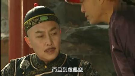 雍正王朝:年羹尧向八爷党靠拢,四爷雷霆手段让他不敢再生二心
