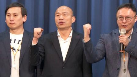 台作家出招反击罢韩,为了稳住韩国瑜市长,韩粉一定出来投这个票