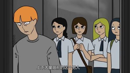 4名女生去公司报道实习,不料惨遭陌生男子毒手?报警后隔天再遇陌生男子!