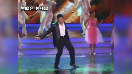 东北舞王孙红雷模仿迈克尔杰克逊,我看行!