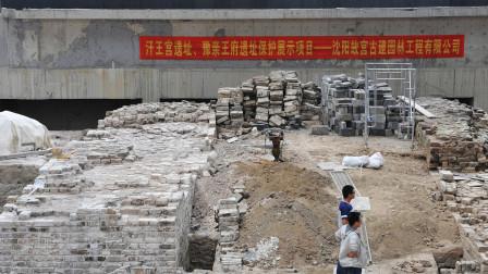 """青海挖出诡异头骨有""""天眼"""",考古家得出瞠目结论:和黄帝有关"""