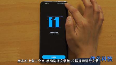 小米10升级MIUI11开发版分享:原来开发版真的比稳定版更稳定