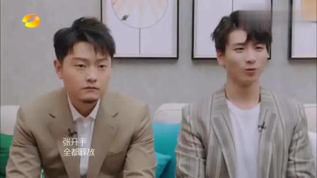 歌手当打之年:吴青峰的《逃亡》表演收放自如的,简直迷倒了我啊!太好听了!