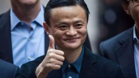 2020胡润全球富豪榜:马云第21位蝉联中国首富, 任正非第903位