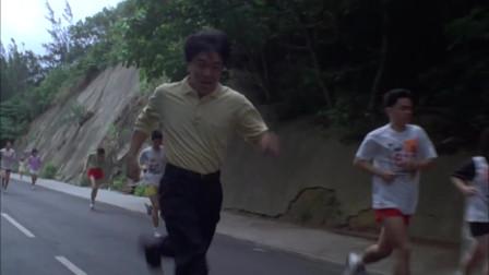 星爷抢不到出租车,直接百米冲刺,意外得了个马拉松冠军