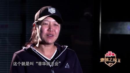 270听到消息竟不敢相信,都是华人的志愿者!