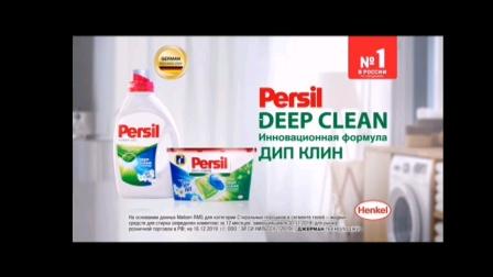 白俄罗斯全国电视台(ОНТ)广告(2020.02.26)