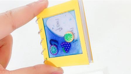 手工制作液体小本子,diy水封面笔记本