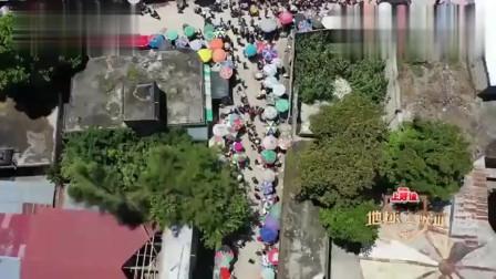 """跟着270来逛逛""""吃土""""的国家,海地人竟是这么赚钱的!"""