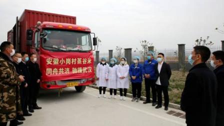 安徽小岗村12吨优质蒸谷米企业加班生产,千里驰援武汉