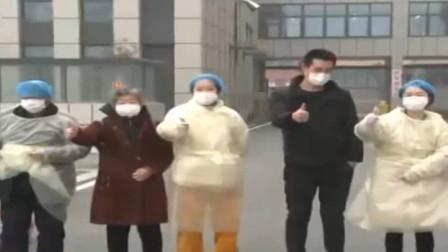 好消息!安徽蚌埠又有6名新冠肺炎患者治愈出院